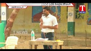 Inspiration Officer Excise CI Yedukondalu Free Groups Coaching | Nagarkurnool  live Telugu