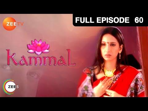 Kammal - Episode 60