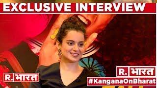 विवाद के बाद कंगना रनौत का बेबाक इंटरव्यू सिर्फ रिपब्लिक भारत पर  | EXCLUSIVE INTERVIEW