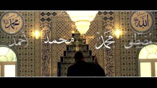 Geeflow   Sefaat Ya Rasulallah feat  Ferman Official HD Video 2012) Album Track