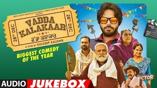 Vadda Kalakaar | Audio Jukebox | Alfaaz | Roopi Gill | Kuldeep Kaushik | Latest Punjabi Movie Songs