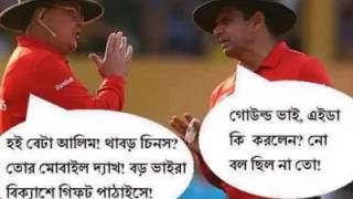 Best BD Cricket Sad Song