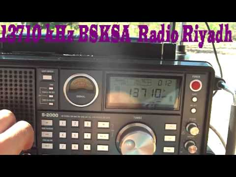 13710 kHz BSKSA Radio Riyadh , Riyadh , Kingdom of Saudi Arabia