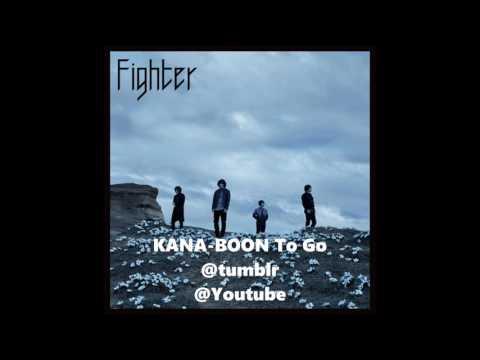 「Fighter」