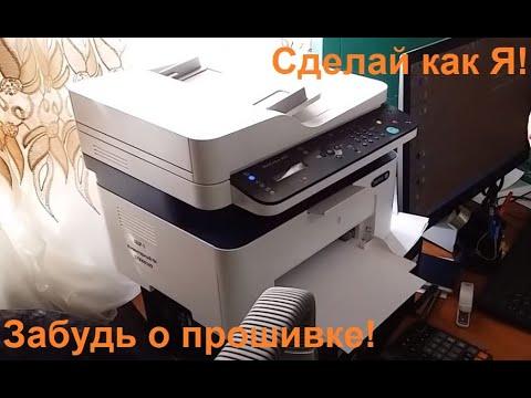 Заправка принтера XEROX WorkCentre 3025 без чипа и без прошивки
