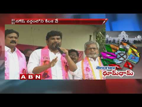 KTR tries to Control Rebel TRS Leaders | ABN Telugu