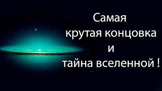 Уникальный Симулятор Муравейника Empires Of The Undergrowth Скачать - фото 8
