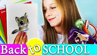 BACK TO SCHOOL 2018 (2 часть) ✏️ ПОКУПКИ К ШКОЛЕ 📝  Бэк ту скул