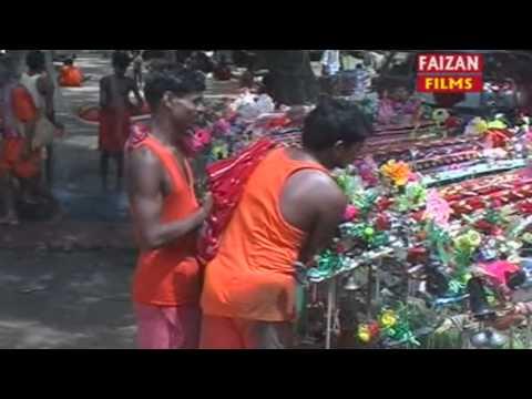 Hd 2014 New Bhojpuri Bol Bam Song   Tohpe Chadhawe Aini Tohar Jatwa Ke Pani   Rakesh Kumar video