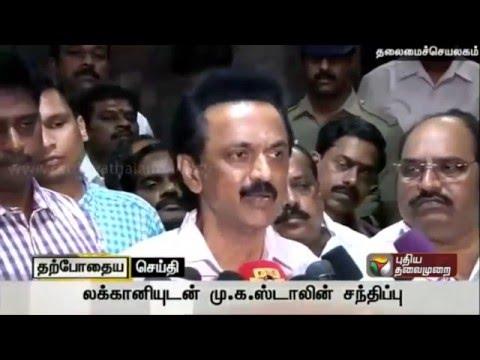 Live: DMK treasurer Stalin talks about Tamil Nadu election results