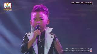 ឡុង លីគ័ង្គ - បងពីមុនឆ្កួតបាត់ហើយ (Live Show  Final | The Voice Kids Cambodia 2017)
