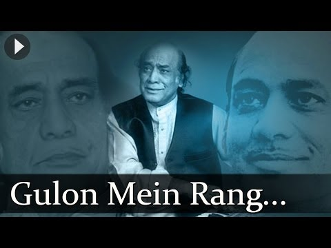 Gulon Mein Rang Bhare - Mehdi Hassan - Top Ghazal Songs video