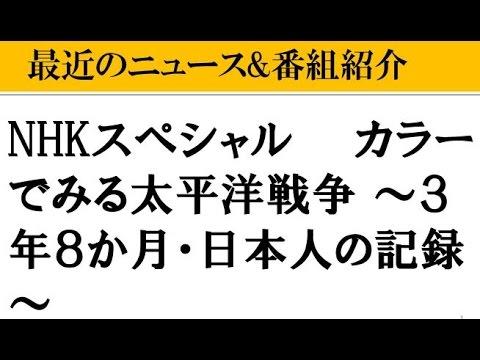 小野塚康之の画像 p1_12