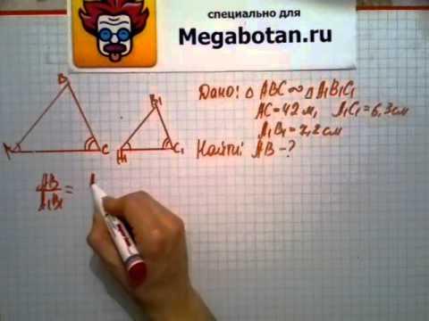 Номер 582 Геометрия 7 9 класс Атанасян