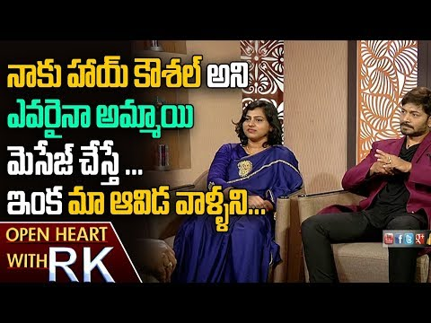Bigg Boss 2 Title Winner Kaushal Manda about His Wife | Open Heart with RK | ABN Telugu