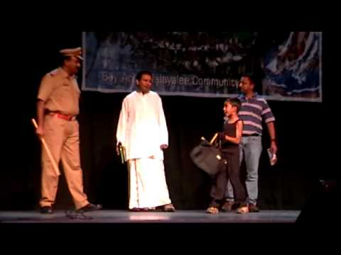 Kallan Skit - Part I (maithry Xny 2010) video