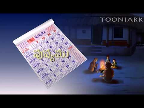 Telugu Learning's | Balasiksha | Telugu Nelalu | By Tooniarks video