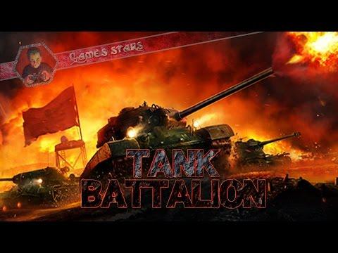 Мини прохождение игры - Tank Battalion