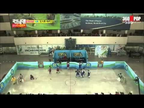 Running Man Ep 129   Min Ho, Sulli, Lee Jong Hyun, Yong Hwa, L, Kwanghee, Lee Joon