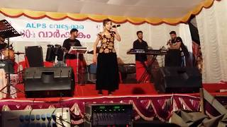 Red Band Stage Show   Fathima Shahana   Singing... Chinta Ta Ta Chita Chita