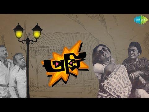 Proxy   Bengali Movie Songs   Audio Jukebox   Ranjit Mullick, Aparna Sen, Robi Ghosh