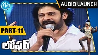 Loafer Movie Audio Launch Part 11 - Varun Tej || Disha Patani || Puri Jagannadh
