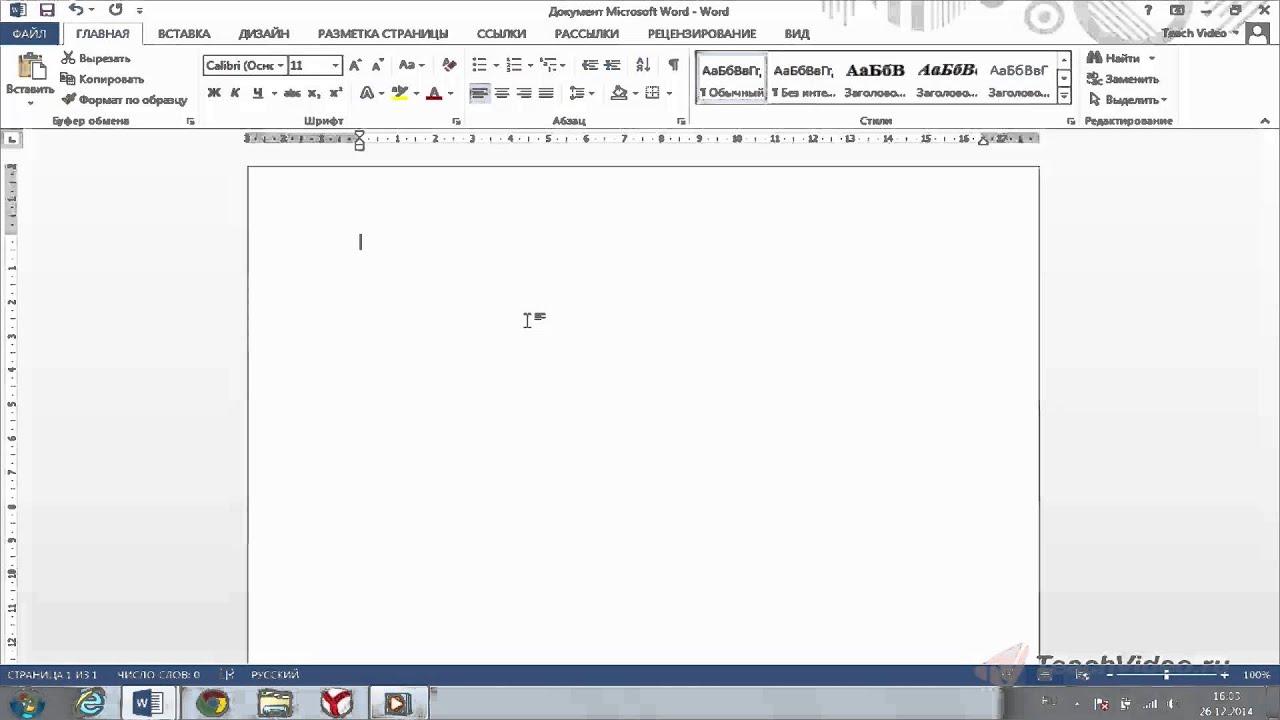 Как в word сделать по алфавиту