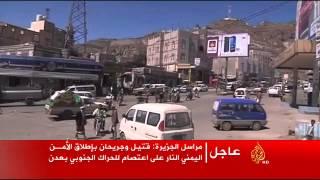 الحوثيون يسيطرون على مناطق إضافية بوسط اليمن