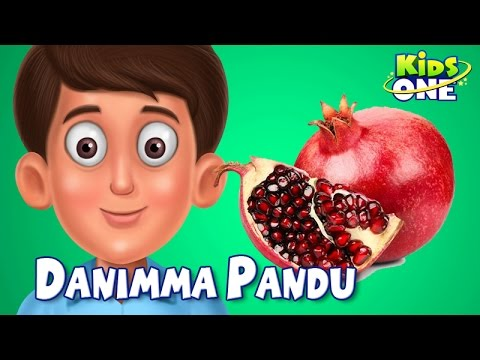 Danimma Pandu || Telugu 3d Animated Nursery Rhymes For Children video
