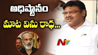Ambati Rambabu Rejects MLA Seat to Vangaveeti Radha | Asks To Follow Party Orders | NTV