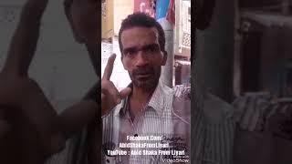 Abid Shaka K-Electric or Water board Walo Ko Last Time Bata Raha Hai( insan k bache bano)