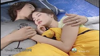 Download Lagu [MV] BYUL(별)- I Think I (풀 하우스 Full House OST) Gratis STAFABAND