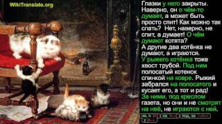 LEARN RUSSIAN PREPOSITIONS, Russian Lesson: Let