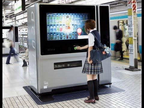 #133 - OMG Japanese Digital Vending Machine