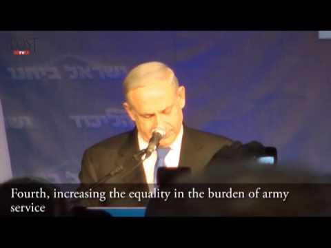 Netanyahu's victory speech
