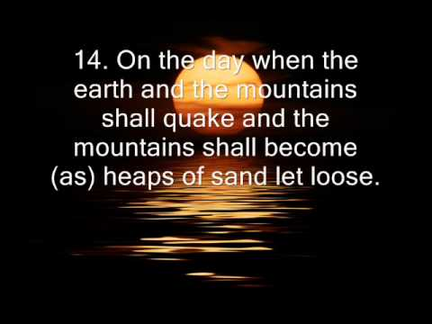 73 Surah Muzammil- With English translation- Idris Abkr - Beautiful...