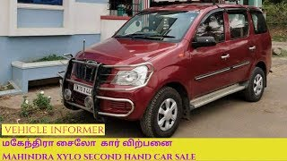 Mahindra xylo second hand car sale in tamilnadu. Mahindra xylo used car sale .vehicle informer