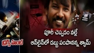 Tollywood Drugs Case: SIT Questions Shyam K Naidu Over Links with Kelvin