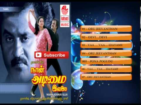 Naan Adimai Illai Tamil Movie Songs Jukebox Rajnikant, Sridevi video