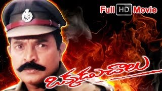 Okkadu Chalu Full Length Telugu Movie