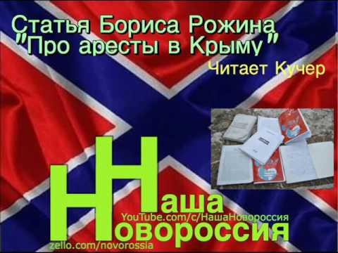 Почему украина без боя отдала крым