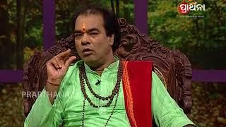 download lagu Sadhu Bani Ep 72 gratis