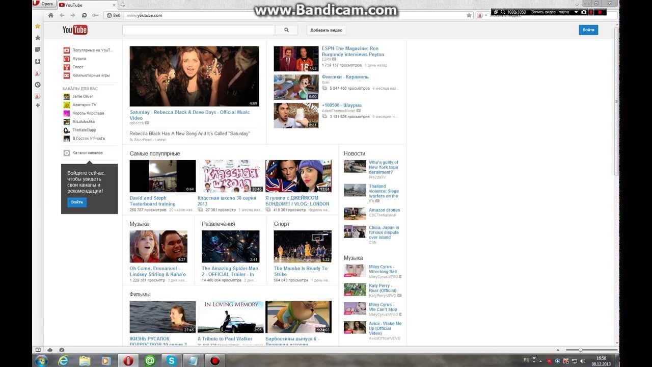 как создать свою страничку в ютубе - YouTube
