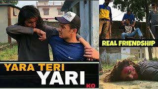 YARA TERI YARI KO | Real Friendship | 2018 | CXT Circle