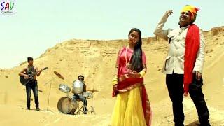Download Lagu झाला  जी  में  तोह Video Song  ! SAV Rajasthani Gratis STAFABAND