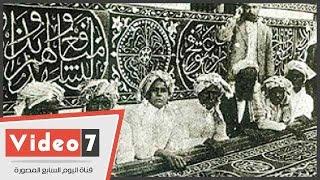 بالفيديو.. شاهد دار صناعة كسوة الكعبة بالقاهرة بعد تحولها لمخزن عام 1962