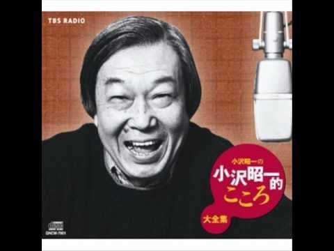 小沢昭一の画像 p1_19