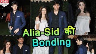 फिर दिखी Alia और Sidharth की Bonding