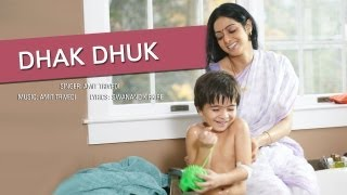 English Vinglish - Dhak Dhuk - Full Song With Lyrics - English Vinglish