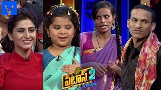 Patas 2 - Pataas Latest Promo - 11th October 2019 - Anchor Ravi,Varshini - Mallemalatv